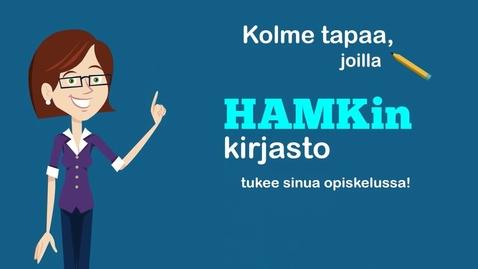 HAMKin kirjaston esittely